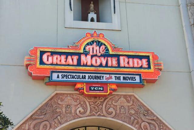 Extinct Disney Attractions